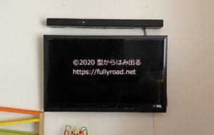 HT-G700壁掛け