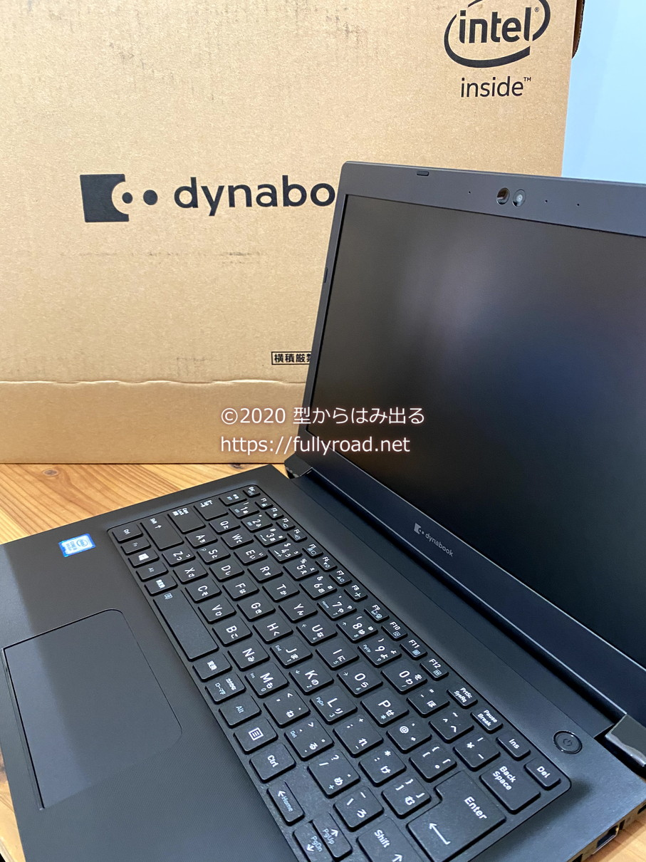 dynabook_s73_dp
